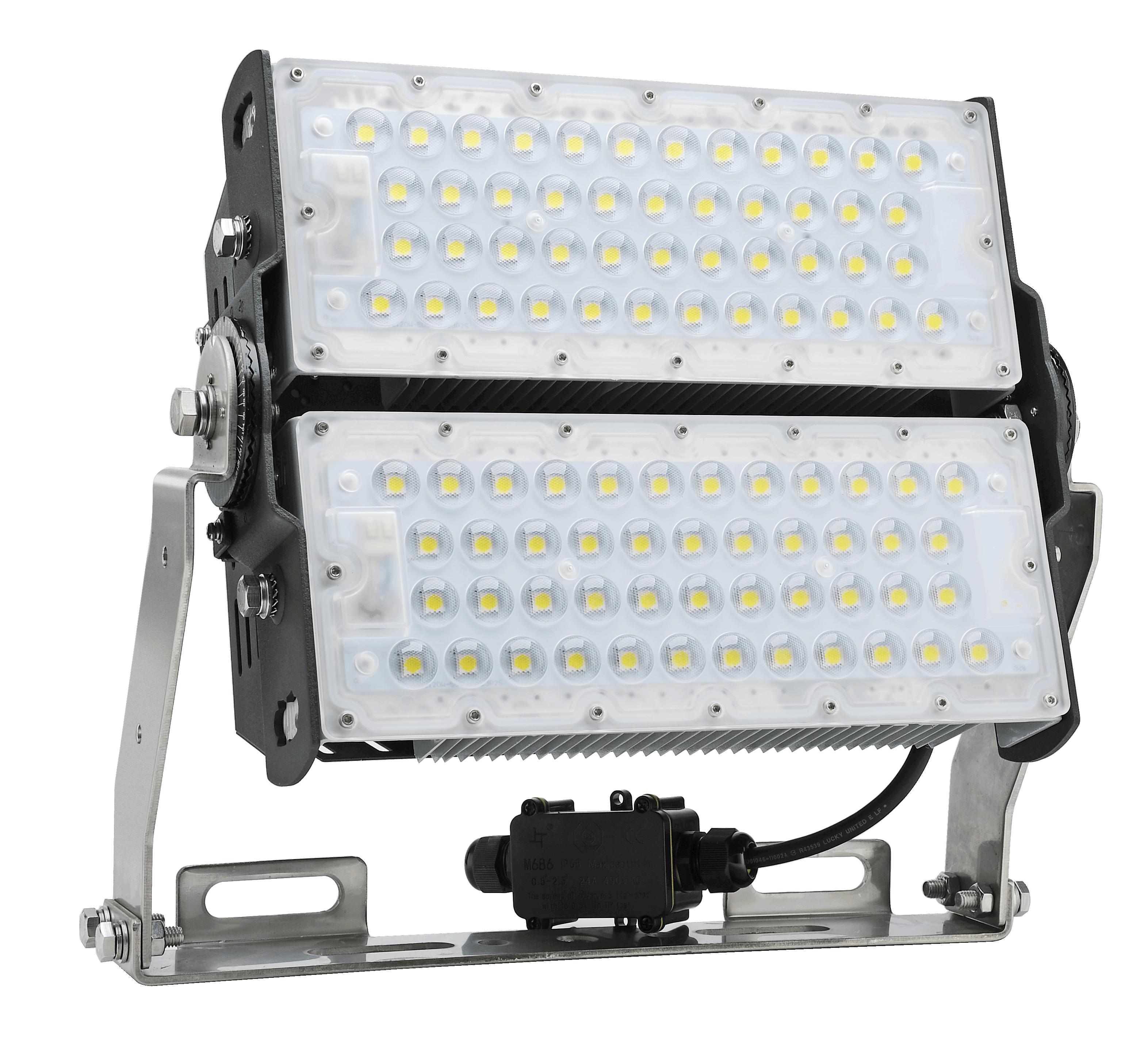 modular floodlight